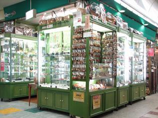 f93723607d67 CRIMSON CHAIN 上野アメ横センタービル店クリムゾンチェーン